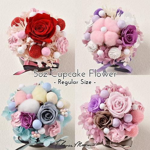 5oz Cupcake Flower - Regular size