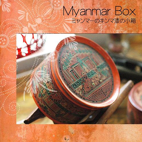 ミャンマーの蒟醤漆筒箱