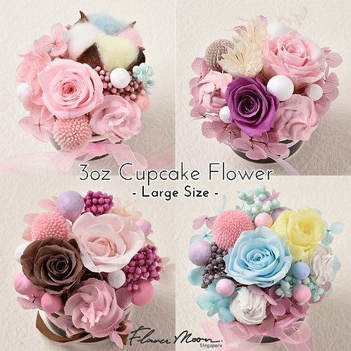 3oz Cupcake Flower - Large size