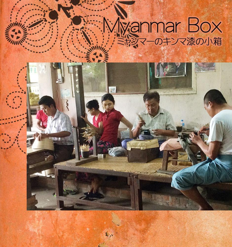 ミャンマーのバガンの漆工房