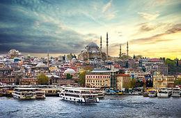 Авиатур Стамбульский экспресс