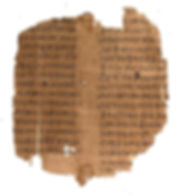 earliest-new-testament-manuscript-fragme