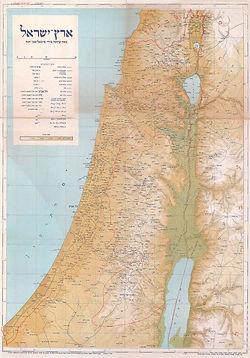 EretzIsrael-aviiyonah-1968_edited.jpg