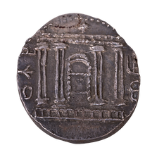 bar-kokhba-revolt-coin-3895-IMG_7772_edi