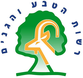 Israel_Nature_and_Parks_authority_logo.J