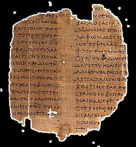 earliest-new-testament-manuscript-fragme