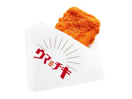 Au Japon on célèbre Noël sous le signe du poulet frit