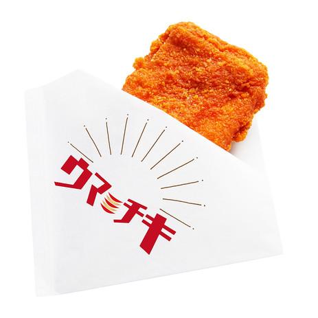 Un Noël sous le signe du poulet frit au Japon chez Kappa Sushi