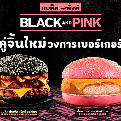 Burger King se lâche pour la Saint Valentin en Thailande