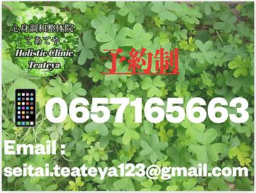 45786682-1250-40F3-B737-E448827C766A.png