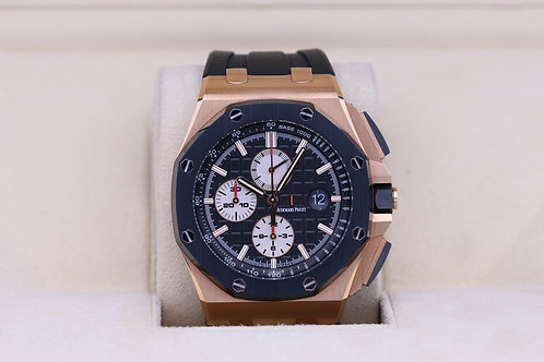 Audemars Piguet Royal Oak Offshore 26401RO Rose Gold - Box & Papers