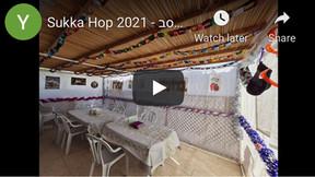 Virtual Sukka Hop 2021