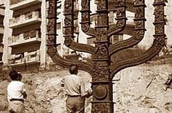 """הקלטת הרצאה: """"מנורה וענפי זית - תולדות סמלי מדינת ישראל"""", פרופ' שלום צבר"""