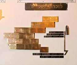 Plaque for the Noflim