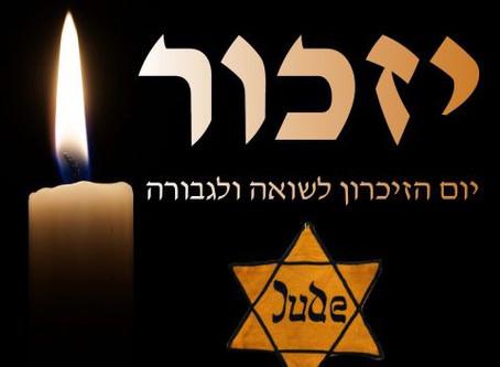 Yom Hashoa VeHagevura Program