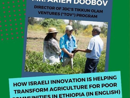 Recording of lecture: How Israeli Innovation is Helping