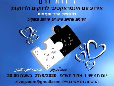 special program for Singles