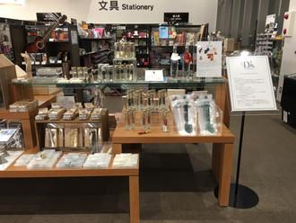 TSUTAYA新涯店 展開のお知らせ