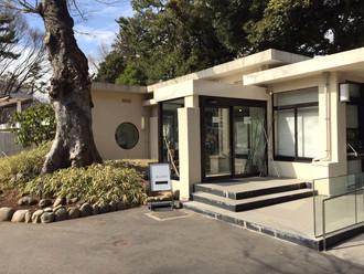 東京都庭園美術館ミュージアムショップにてDIARGEの取り扱い開始のお知らせ。