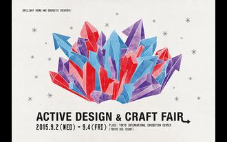 Gift Show ACTIVE CREATORS 出展