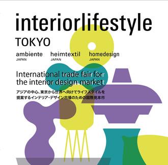 interior lifestyle TOKYO 出展のご案内