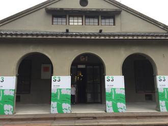 DIARGE at CREATIVE EXPO TAIWAN