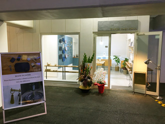 DIARGE EAST TOKYO 営業再開のお知らせ