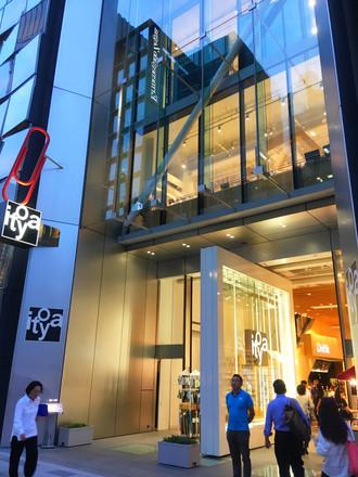 伊東屋 銀座本店 Diarge est 展開のお知らせ