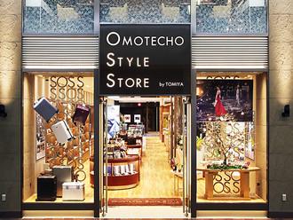 OMOTECHO STYLE STORE by TOMIYA 展開のお知らせ