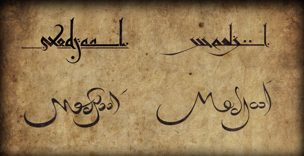 MDJL_letterforms