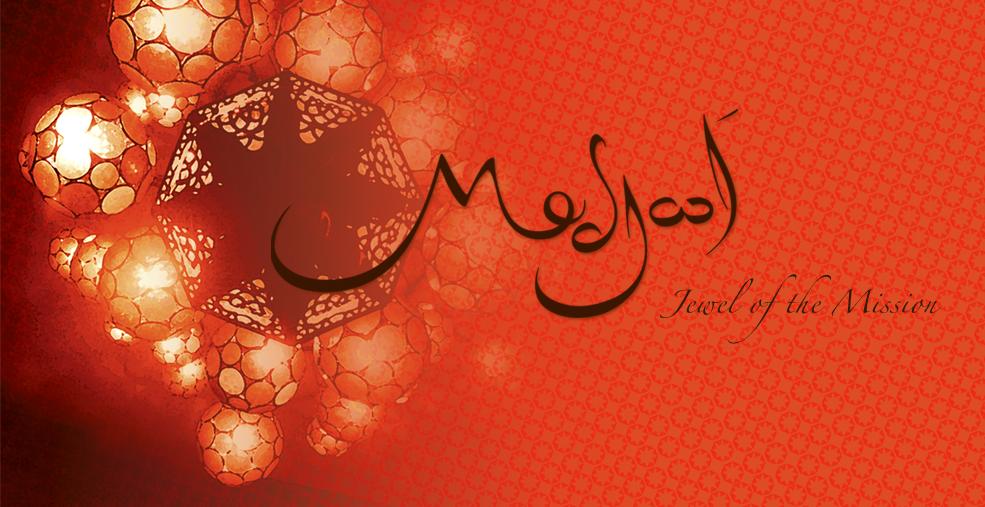 MDJL_logo_bg
