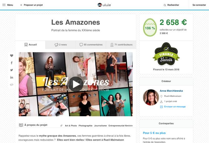 L'exposition Les Amazones financée grâce au crowdfunding