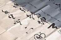 Tai Chi Hong Kong Calligraphy 4