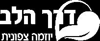 dhalev_logo_white.png