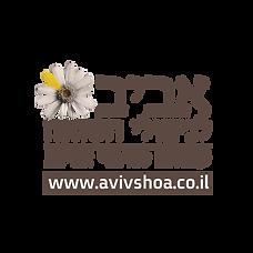 Aviv logo (1).png