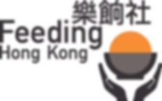 Feeding Hong Kong