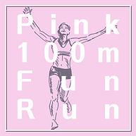 Pink 100m Fun Run