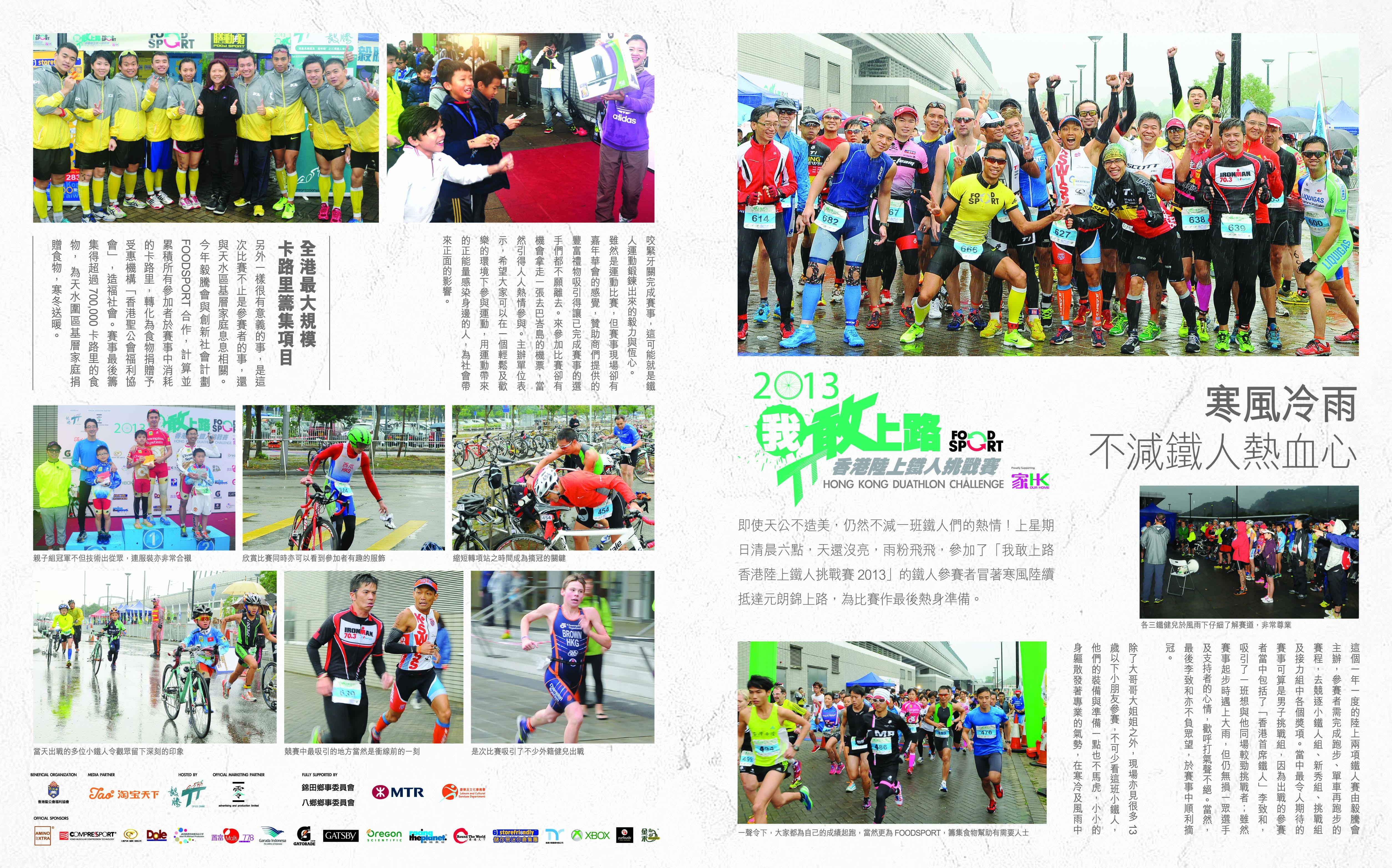 Tao Magazine