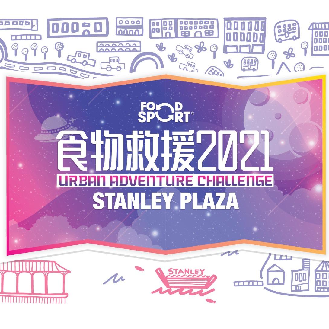 Stanley Plaza x FOODSPORT