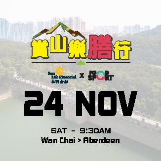 香港永明金融 x FOODSPORT