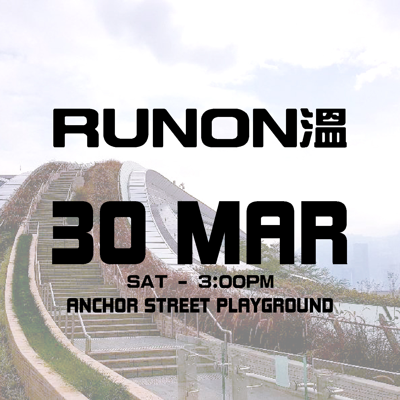 RUNON溫社區跑
