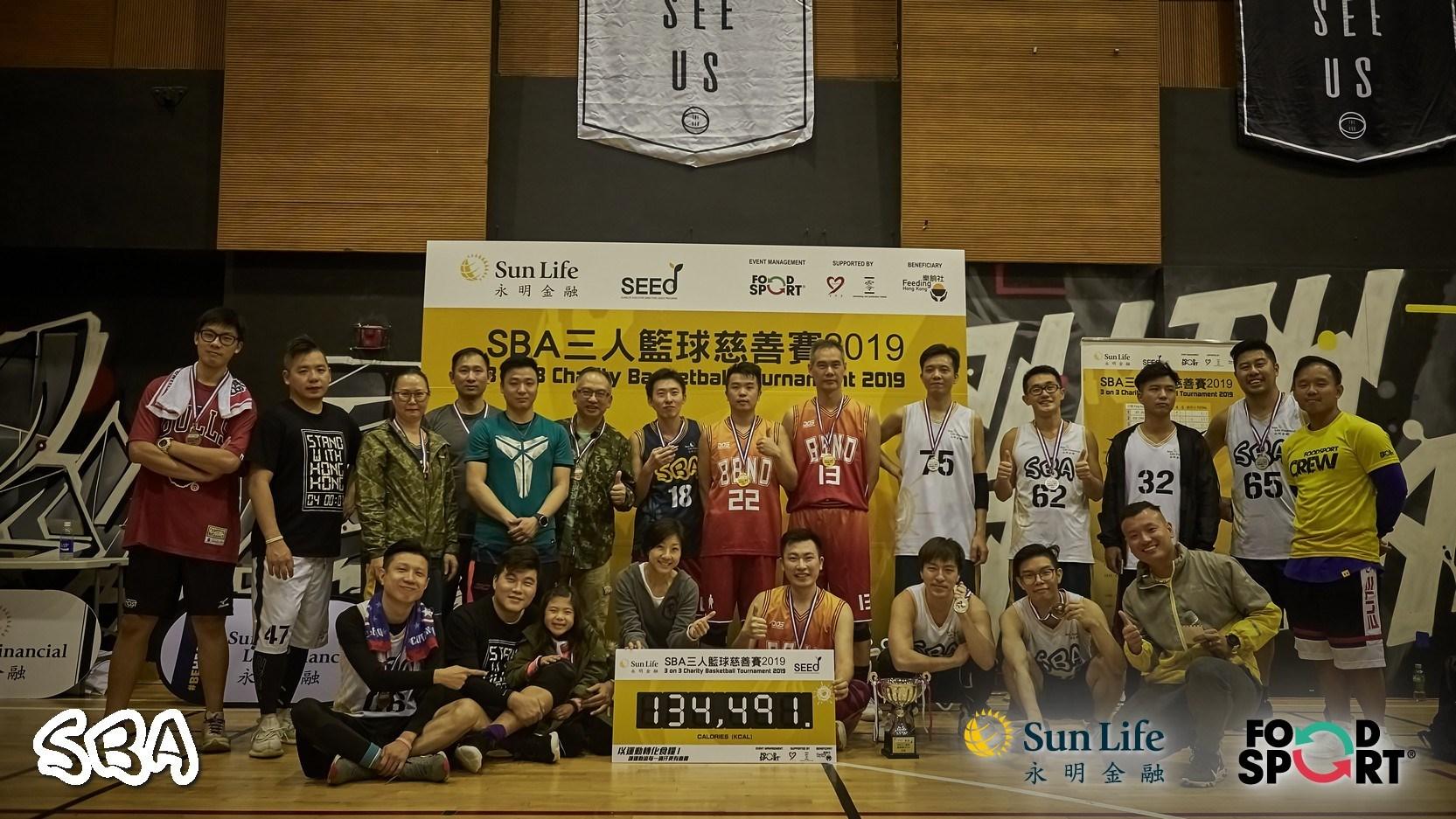 香港永明金融 X FOODSPORT「SBA籃球訓練計劃2019」