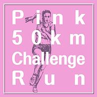 Pink 50km Challenge Run
