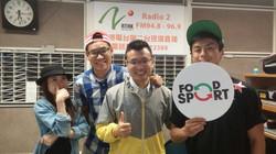 香港電台第二台 RTHK Gimme 5