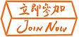 Join_Now.png