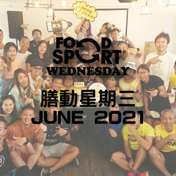 膳動星期三網上捐卡路里 (6月)