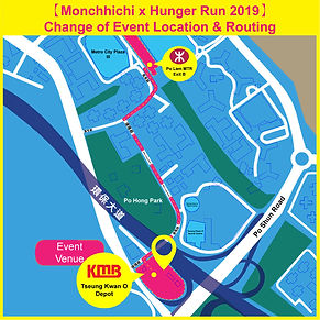 Monchhichi x HUNGER RUN 2019_Event Veue Updat