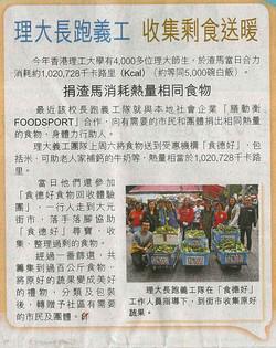 經濟日報 Economic Daily New