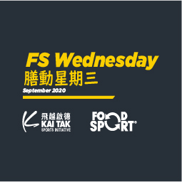 FOODSPORT Wednesday