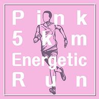 Pink 5km Energetic Run